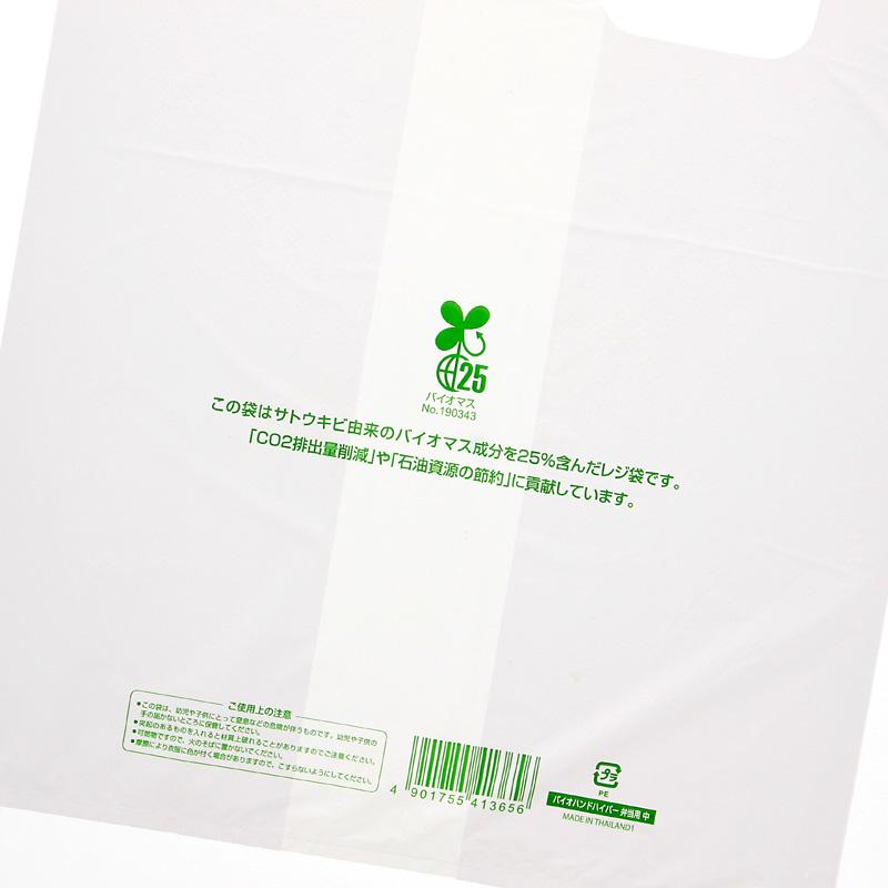 環境配慮のレジ袋・お弁当袋